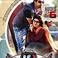 6th is the date for 10 Endrathukulla.