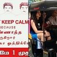 While it is minimal posters for Kamal, it is an auto for Shruti Haasan!