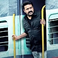 Mohanlal's Kanal an adaptation of a Hollywood film?