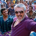 Vedalam sold for a whopping price!
