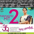 36 Vayadhinile is super-strong entering Week 2