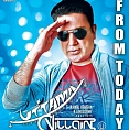 Uttama Villain to release from today….
