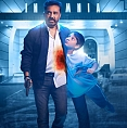 Great Escape for Thoongavanam.