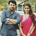 Mammootty-Nayanthara deal with an inter-caste marriage