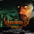 It's all about DeMonte Colony this weekend ...