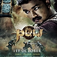 Another visual delight from Vijay before Puli's release!