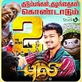TN Box-Office: Puli's performance after the 1st week