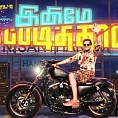 Santhanam is all set for 15th ...