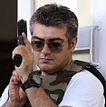 It's not with Ajith now….