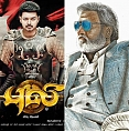 Rajinikanth feels Vijay's Puli is on par with Hollywood standard