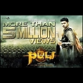 Puli off to a spectacular feat!