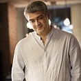A special birthday treat with Thala 56 ?