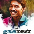 Will Thangamagan continue the success streak?