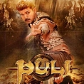 Puli in silent mode?