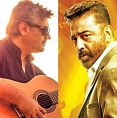 Thoongavanam marches ahead of Vedalam