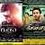 Jampacked week ahead with 6 films