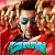 Masss gets a clean 'U'