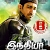 Will it be a hat-trick for Vijay Antony?