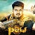 Puli grabs the No.1 spot like a Boss !