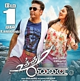 Uttama Villain frenzy to begin from Dubai