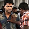 The real villain of Vaalu ...