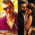 Chennai City Box Office: Vedalam and Thoongavanam Day 1 figures