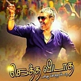 Thala Ajith's Vedalam sits on top of the pile