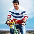 All you needed to know about 'Vijay 59'