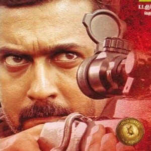 Si3 postponement paves way for another promising film!
