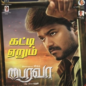 Bairavaa becomes the third best!
