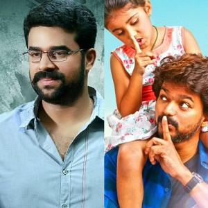 Case registered against Vijay's Theri distributor