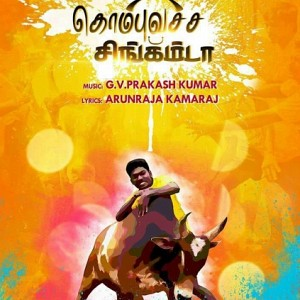 GV Prakash and Jallikattu