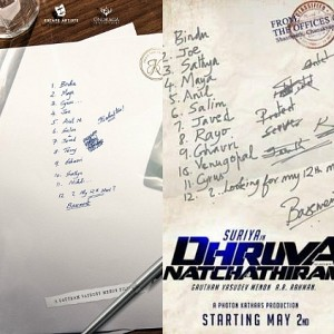 Official: GVM revives Dhruva Natchathiram