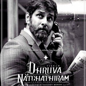 Dhruva Natchathiram starts off with a new record!