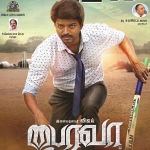 ''We couldn't get enough screens due to the grand release of Bairavaa''