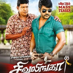 Raghava Lawrence's Sivalinga audio to release on 12th January