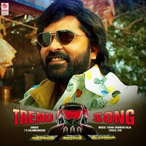 ''I'am young again'', Simbu