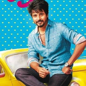 Sivakarthikeyan's big achievement during demonetization