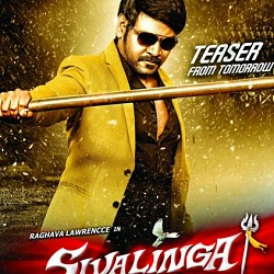 Sivalinga teaser from January 6th