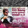 Official: Bairavaa joins the 100 crore club!!!!