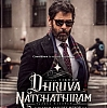 SURPRISING: Did you know about this in Dhruva Natchathiram?