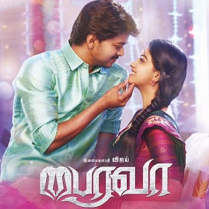 More details about Bairavaa runtime!