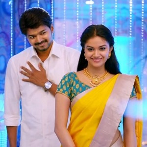 Official: An additional surprise bonus in Bairavaa