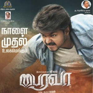 Wow! Bairavaa takes us all by surprise