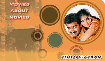Download Kodambakkam Area mp3 song from Sivakasi
