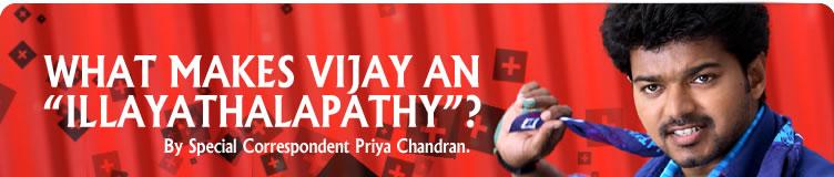 """Sathyamoorthy"""" of"""" Pokkiri"""", """"Muthappa"""" of """"Sivakasi ..."""