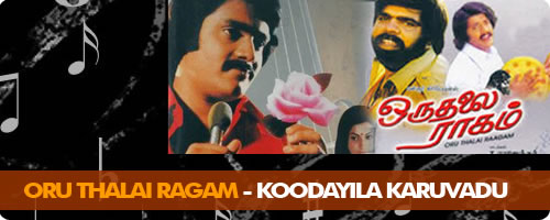 Neelambari ragam tamil film songs : Episode summary one tree