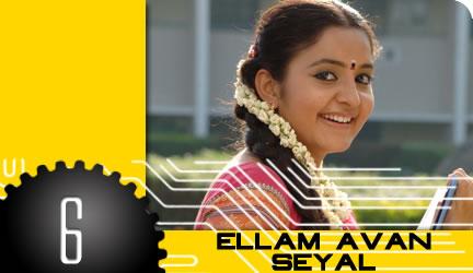 ELLAM AVAN SEYAL - TOP TEN MOVIES TAMIL BOX OFFICE CHENNAI