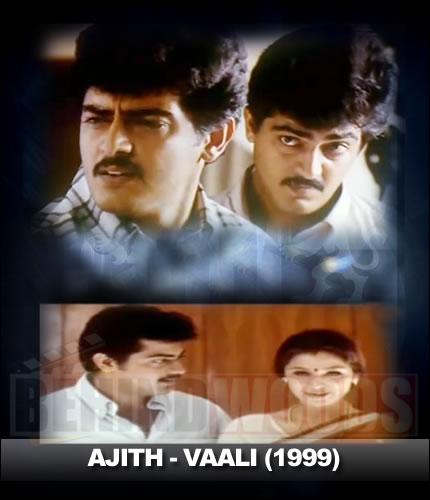 Ajith And Jyothika Tamil Movie List