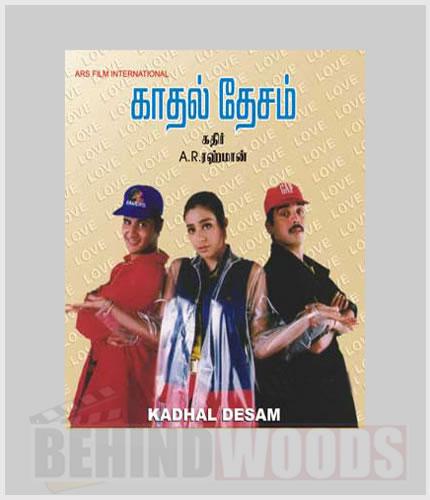 Ar rahman tamil hits mp3 songs free download tamilwire